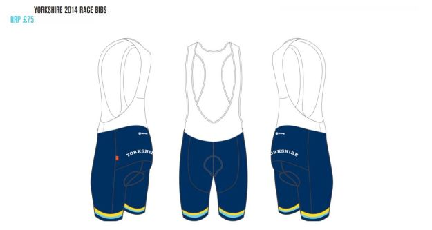 yorkshire-kit-shorts